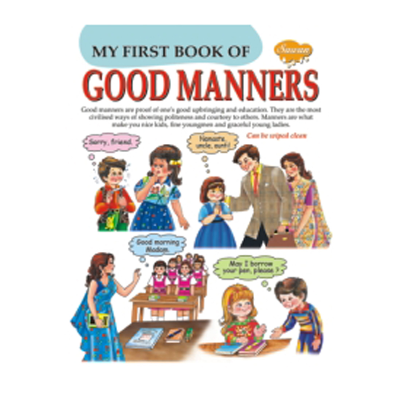 Good Manner Essay