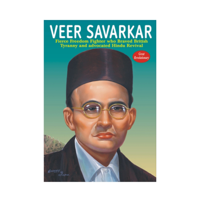essay on veer savarkar A website dedicated to savarkar satyashodhcom facts newsreel on savarkar.